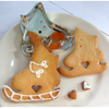 Hammer Song Ice Skate Tin Cookie Cutter