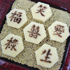 Mini Chinese Characters Stencils, Set of 6