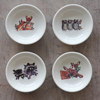 Woodland Stoneware Appetizer Dishes, Set of 4