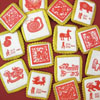 Chinese Zodiac Animal Set Wafer Paper