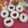 Linzer Valentine Cookie Cutter Set with 6 Inserts