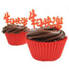Chinese Happy Birthday Cupcake Picks, Set of 6